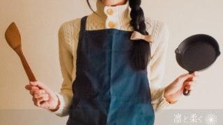 鉄フライパンの調理には、無印良品「すす竹調理へら」-アイキャッチ