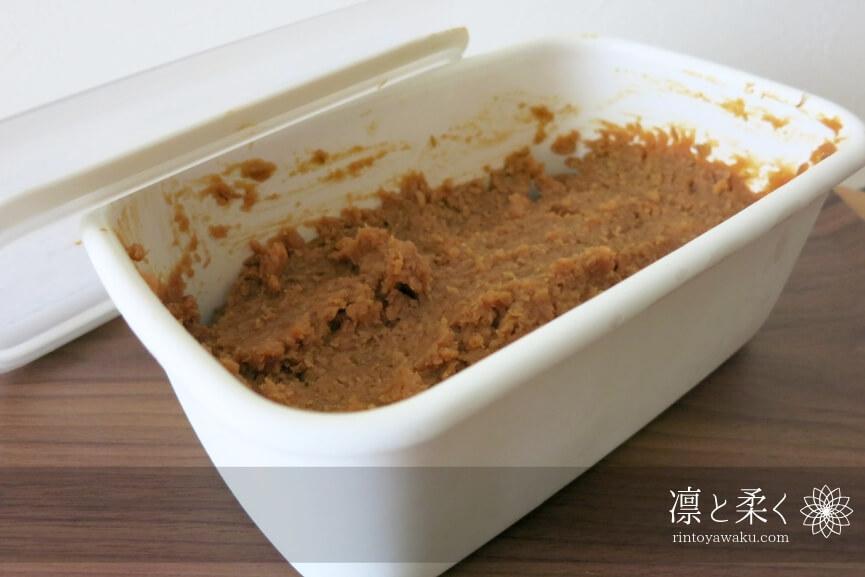チョーコー麦みそ-アイキャッチ