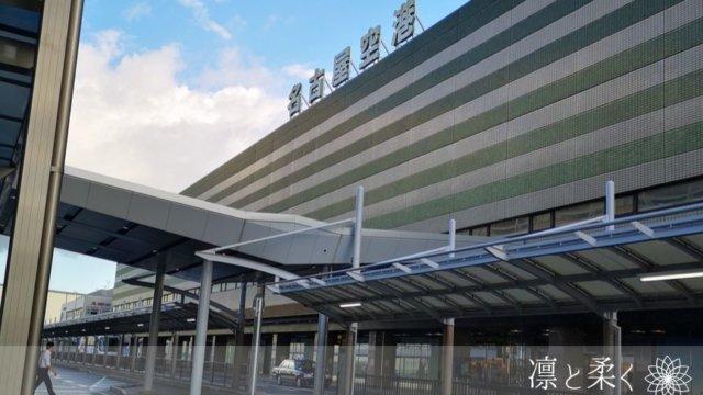 島根旅行2-アイキャッチ