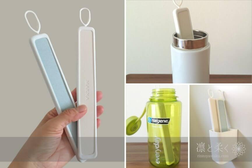 ボトル乾燥スティック-アイキャッチ